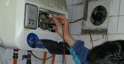 Trung tâm sửa bình nóng lạnh Olympic tại Thanh Xuân ưu đãi 40%